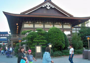 restaurants in Japan in the World Showcase in Epcot.