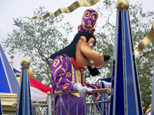 Goofy makes an appearance in the Celebrate Dreams Come True Parade