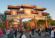 the China Pavilion at Disney's Epcot.