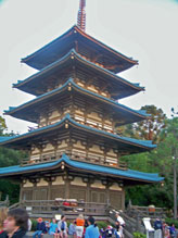 The pagoda in the Japan Pavilion at Epcot.