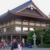 Shops in the Japan Pavilion at Epcot.