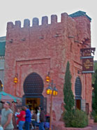 Tangierine Cafe in the Moroccan pavilion at Epcot.