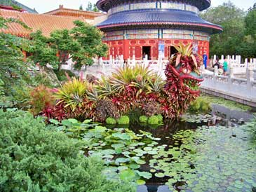 China Pavilion at Epcot Center