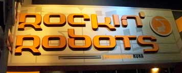 Rockin' robots Exhibit in Innoventions West at Epcot