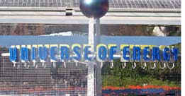 The Universe of Energy Pavilion at Epcot