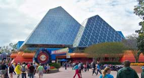 Imagination Pavilion in Future World At Disney's Epcot