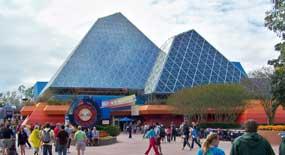 Imagination Pavilion in Future World At Disney's Epcot