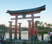 The Japan pavilion at Epcot.