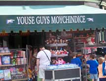 Gift shop on the Streets of America